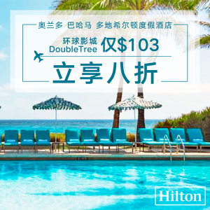 Get up to 20% off on Hot Pick ResortTime's Ticking on A Better Stay Summer Sales @Hilton