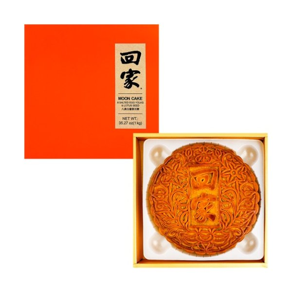 状元饼 八黄白莲蓉月饼 1粒装 1000g