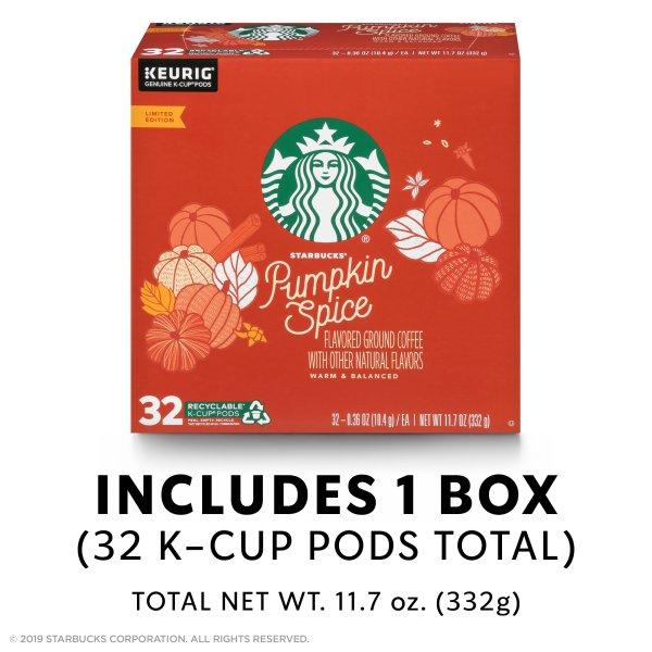 南瓜香料口味 k-cup 32粒装
