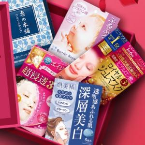 1件7折,2件6折+限时免邮中国史低价:日式面膜春日热卖  曼丹婴儿肌面膜仅需¥22/盒