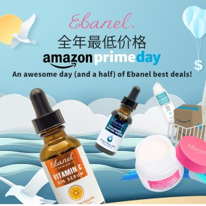 Up to 70% OffPrime Celebration for All Ebanel Products