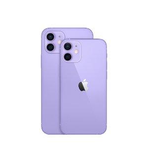 Apple紫色超美iPhone 12 and iPhone 12 mini 紫色