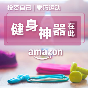 From $5.95Home Workoukout Equipments @ Amazon.com