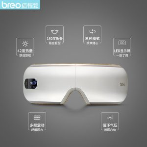 breo/倍轻松倍轻松iSee4 眼部按摩器按摩眼睛护眼仪 眼睛按摩仪-tmall.com天猫