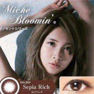 £18.32起Baobella 亚洲人专用美瞳/隐形眼镜促销热卖