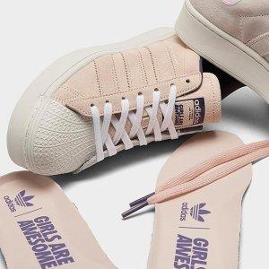 Adidas Superstar Bold 女鞋