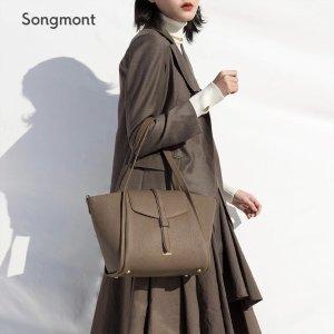 Medium Song Bag