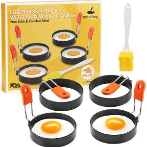 $15.29(原价$22.99)Meidong 鸡蛋模具4件套 做出完美圆形 自制鸡蛋汉堡