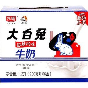 White Rabbit Milk Drink