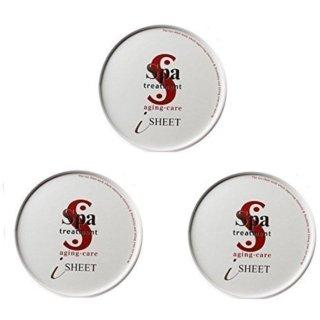 3盒直邮美国到手价$84.2新版 Spa treatment i sheet 蛇毒保湿眼膜 60片*3盒 特价