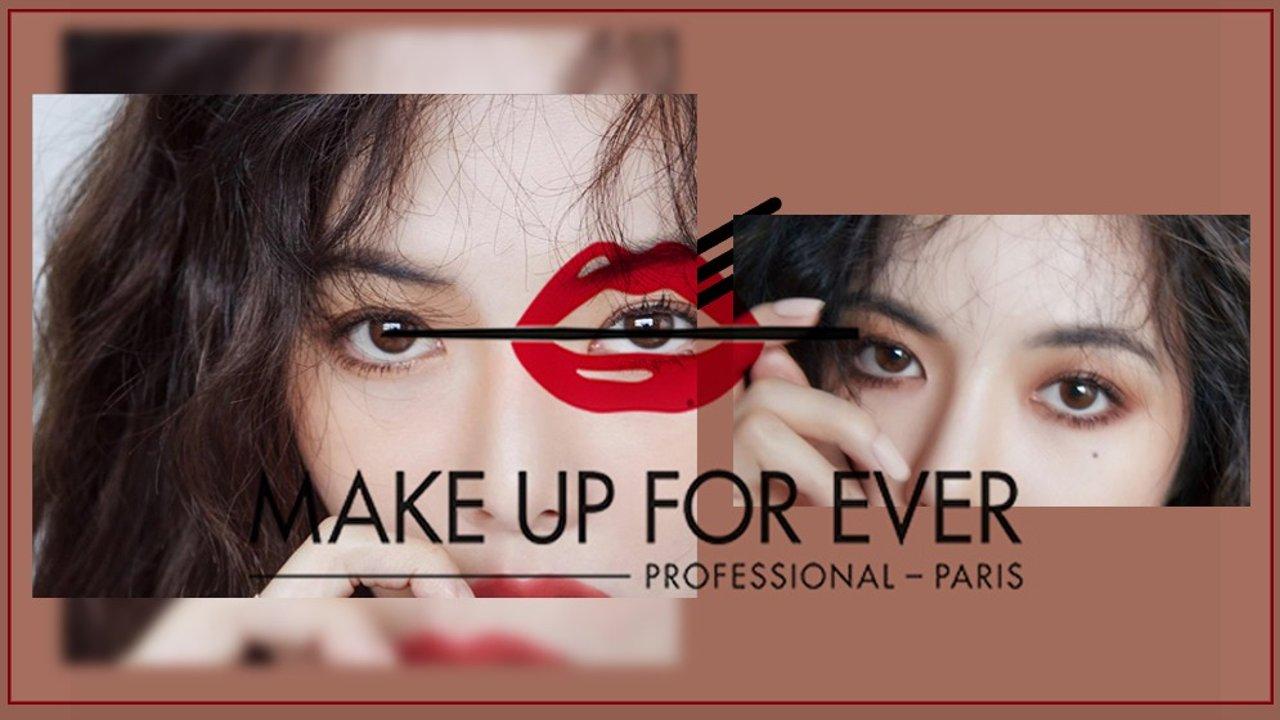 手把手教你画一套泫雅同款金棕色妆容,就交给Makeup Forever啦