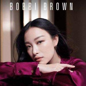 满£55送水疗护肤三件套Bobbi Brown 官网全场彩妆护肤热卖 收新款唇釉