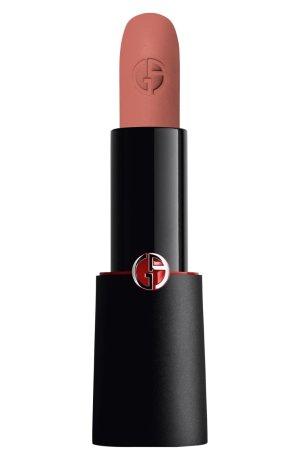 Giorgio Armani 新款红管屋面唇膏