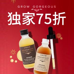 独家7.5折 €26收王牌生发精华Grow Gorgeous 中国新年大促 秃头少女告别掉发脱发烦恼