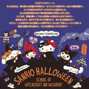 $21.15 Sanrio Character Halloween 2017 Edition Plushes