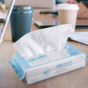 HPDUNO 100%纯棉干面巾70抽 卸妆、家用、厨房用皆可