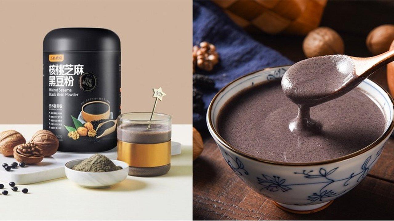 Sunway红豆薏米粉+核桃芝麻黑豆︱营养美味五谷粉,居家也要美容养颜!