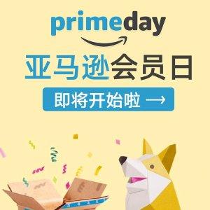 新增Prime Reading!可以免费看书啦!Prime Day 狂欢购门票你准备好了吗?Amazon Prime 会员福利大盘点