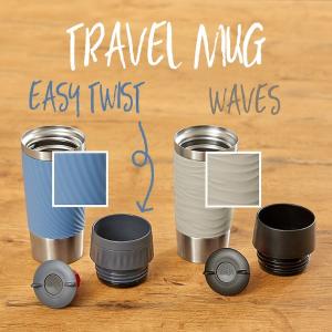 €13.49 收360mlEmsa 随行杯 完全密封 保热保冷 洗碗机清洗 理想咖啡杯