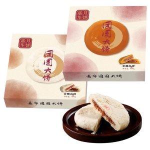 嘉华团圆大饼400克