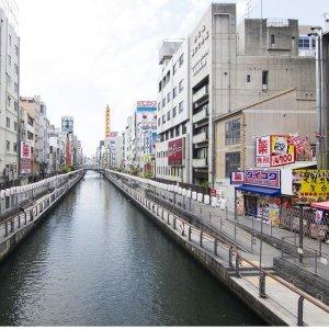 From $590Boston to Osaka Japan  RT Airfares