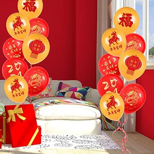60个农历新年气球套装