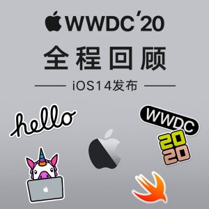 Real-time Chinese translationApple Special Events Live Broadcast, Including iPhone release, WWDC, etc