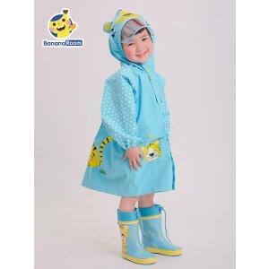 小老虎透气防风儿童雨衣