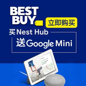 $169, 免费送Google Home MiniGoogle Nest Hub 不仅仅是智能音箱 功能非常强大