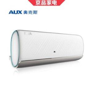 到手¥2349即将截止:奥克斯 正1.5匹 二级能效变频壁挂式空调挂机
