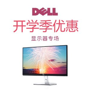 Dell Back to School Monitor Deals Some Come With Free Gift