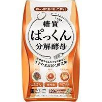 日本SVELTY pakkun糖质分解酵母生成酵素120粒