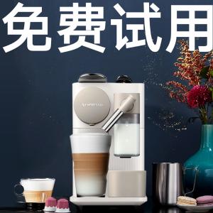 价值$500,带奶泡机,卡布奇诺天天喝Nespresso胶囊咖啡机,颜值与功能集一身