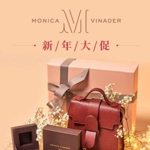 低至4折+额外9折 £45收小红绳!即将截止:Monica Vinader 冬季大促 快来淘精致手绳、珍珠蚌壳