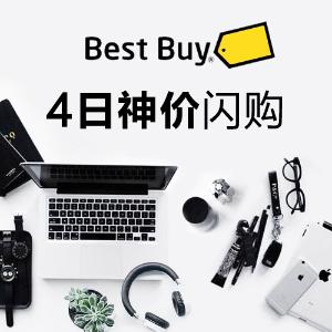 6核+GTX1060 Dell G7低至$1049Best Buy Memorial Day 4日大促