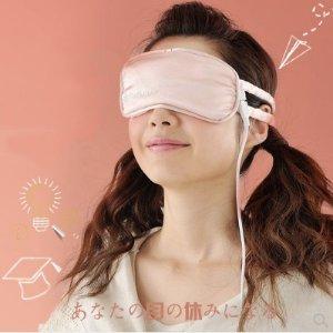 品质家电节¥229ATEX 便携恒温热敷猫咪睡眠眼罩 去黑眼圈眼袋
