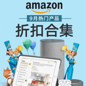 $7.48抢Charmin 卷纸12大卷Amazon 每日好物清单  淘好货 持续更新