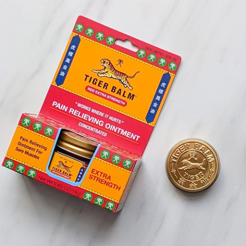20% OffDealmoon Exclusive: Tiger Balm Annual Sale