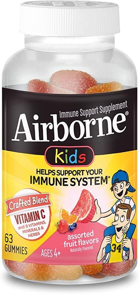 儿童维生素C软糖 500mg 63粒