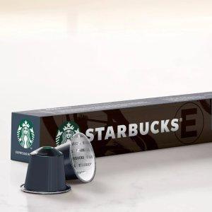 仅售€30.4星巴克 Nespresso 咖啡胶囊 80粒(10颗装x8个口味 )