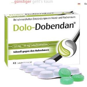 46秒超快起效的含片Dolo-Dobendan 含片48片,原价€16.7 折后€9.98免邮  针对剧烈嗓子痛等咽喉症状