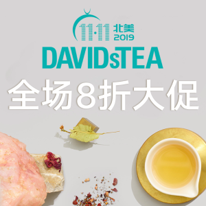 20% Off11.11 Exclusive: DAVIDsTEA Sitewide Sale