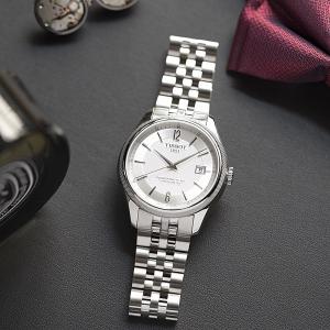 史低价$139.99 收珍珠母贝女表天梭 精选时装腕表热卖