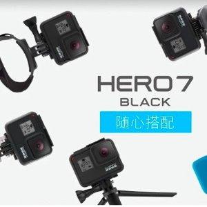 包税免邮到手价¥2799史低价:GoPro  HERO7 运动相机 4K60  黑色款