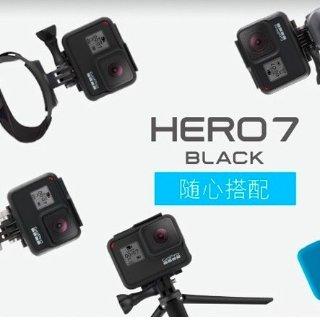 包税免邮到手价¥2789GoPro  HERO7 运动相机 4K60  黑色款