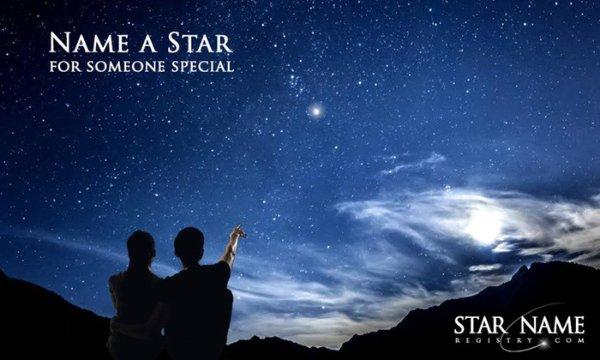 命名你的星星