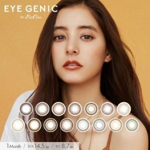 EYE GENIC by EVER COLOR 月抛美瞳 2片