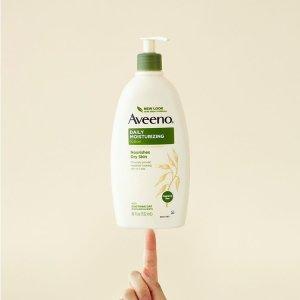 5折起 燕麦身体乳$6.5起收Aveeno 洗护系列热卖 便宜又大碗 滋养肌肤 冬季必备