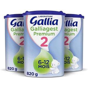 GalliaGaliiagest Premium 2段 X 3桶