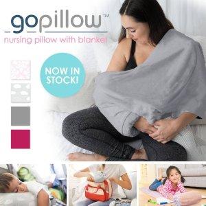 $24.32(原价$64.99)粉色款Kushies GoPillow 可穿戴母乳喂养枕头 妈妈们辛苦了